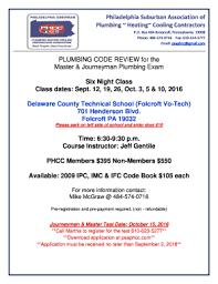 Fillable line September October Code Class Philadelphia