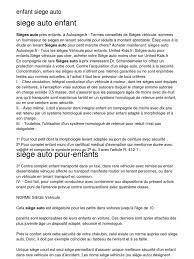 siege auto enfant obligatoire norme siege auto 100 images siège auto nouvelle règlementation
