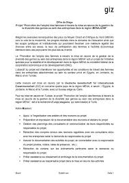 bureau d emploi tunis giz recrute offre d emploi agenda de la tunisie