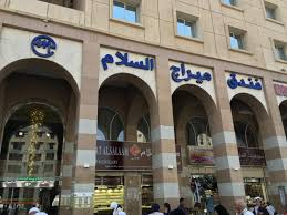 Mirage Two Bedroom Tower Suite by Medina Hotels Saudi Arabia Great Savings And Real Reviews