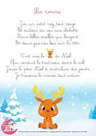 3625apprendreadessinerunarbreen3etapesjpg Coloriage Un Petit Cochon Pendu Au Plafond