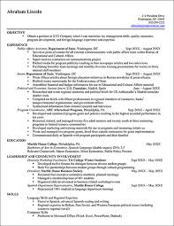 Traditional Resume Sample Private Sector