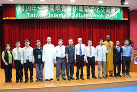 What Is A Muslim Prayer Curtain by Muslim Minority U2013 Islam In Indonesia