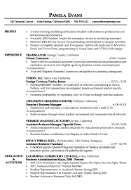 Business Student Resume Example