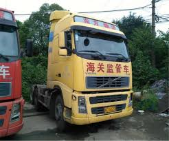100 Truck Volvo For Sale Fh12 Tractor Used 6x4 Head Fh12