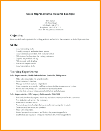 Resume: Skills And Qualifications To Put On A Resume How To Write A Great Resume The Complete Guide Genius Sales Skills New 55 What To Put For Your Should Look Like In 2019 Money Good Work On Artikelonlinexyz 9 Sample Rumes List 12 In Part Of Business Letter 99 Key For Best Of Examples All Jobs Skill Set Template Easy Beautiful Language Resume A Job On 150 Musthave Any With Tips Tricks