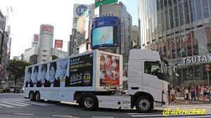 The Advertisement Truck Using The Volvo Trucks Head. In Japan, I Am ...