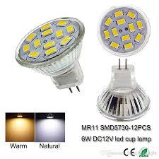 2018 6w 12 volt led spotlights mr11 mini smd5630 12leds glass cup