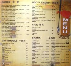 100 Food Truck Finder Nyc NYC Lunch Cumin Lamb Dry Noodle From Trad Chinese