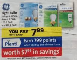 reset ge light bulbs coupon 1 00 moneymaker deal