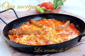 cuisine tunisienne ojja merguez cuisine tunisienne