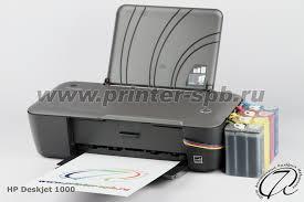 Hp Printer Help Desk by 28 Hp Printer Help Desk No Hp Deskjet High Quality Original