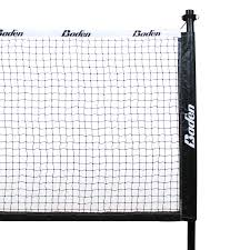 Qualitynet Help Desk Number by Baden Champions Series Outdoor Combo Badminton Volleyball Set