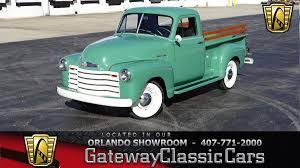 100 1952 Chevrolet Truck 3100 For Sale 2218598 Hemmings Motor News