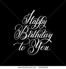 black and white hand lettering inscription typography template Happy Birthday to you vector illustration for