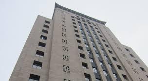 100 Art Deco Architecture Chinese Shanghai