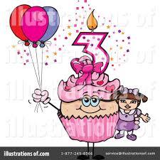 Royalty Free RF Birthday Cupcake Clipart Illustration by Dennis Holmes Designs