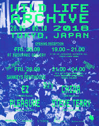 100 Tokyo Penthouses RA Wild Life Archive Party At Sankeys PENTHOUSE 2018