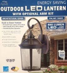 costco b m altair lighting outdoor 880 lumen led photocell light