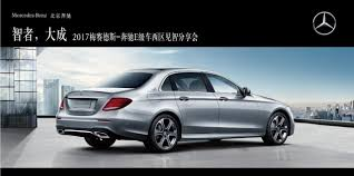 si鑒e romer si鑒e auto 1 100 images si鑒e auto 3 ans 100 images 如何挑選一