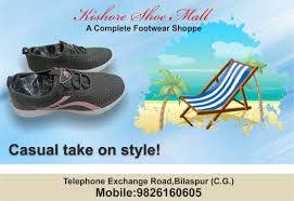 Shoemall Hashtag On Twitter Shoemall Online Monogram Last Name Coupon 2018 Lax World Naturaliser Shoes Singapore Yankee Candle Williamsburg Coupons Blue Moon Beer Code Bed Bath And Beyond 10 Off 30 In Store Zoomin Omega Flight Promo Legoland Florida Shoebacca Codes Matches Fashion Ldon Formula 1 Discount Vouchers Doordash Canada Pizza Luce Richfield Threadless August