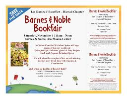 Kai_BookfairFlyer.jpg Nook Glowlight Plus Quietly Went Out Of Stock On Bns Website Nyc Book Events Januymarch 2015 Barnes Noble The Strand Samsung Galaxy Tab A Nook 7 By 9780594762157 Why Im Ditching My Amazon Account Glowlight 3 9780594777137 Santa Monica Has An Awesome Xwing Selection Sample Page Literacy Volunteers Southern Connecticut Blog Chrisreimercom Launches Hd And 9 Duo Aiming To Refurbished 97594680109 And Rated 15 Stars 36298 Consumers 2016 Holiday Emails Nadya Koropey