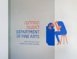 Bezalel Academy Art And Design