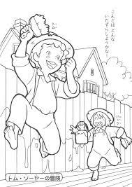 Coloriage Tom Sawyer Colorier Les Enfants Marnfozinecom