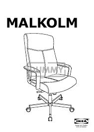Malkolm Swivel Chair Amazon by Malkolm Swivel Chair Black Ikea United Kingdom Ikeapedia
