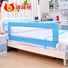 Buy Bang Bang pig bed rails flatbed universal child bed rail thin