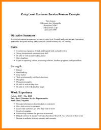 Sample Entry Level Resumessample Banking Resume Objective