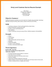 Sample Entry Level Resumessample Banking Resume Objective
