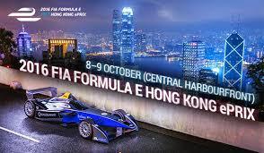 Formula E 610x356 en 610—356 FORMULA E