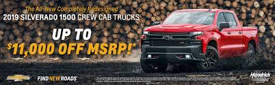 100 Trucks For Sale In Hampton Roads Rick Hendrick Chevrolet Duluth New Chevy Dealership Near Atlanta