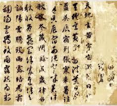 ballon si鑒e les 86 meilleures images du tableau caligraphy sur
