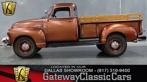 100 1949 Gmc Truck For Sale GMC Pickup 34 Ton FC152 AutaBuycom