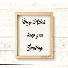 Printable Dua For Entering The Bathroom by May Allah Keep You Smiling Dua Print Islamic Gift Modern