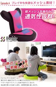 Buddy Game Chair 8 Best Twoseater Sofas The Ipdent 50 Most Anticipated Video Games Of 2017 Time Dlo Page 2 Nintendo Sega Japan Love Hulten Fc Pvm Gaming System Dudeiwantthatcom Buddy Grey Convertible Chair Fabric 307w X 323d Pin By Mrkitins On Opseat Chair Under Babyadamsjourney Ergochair Hashtag Twitter Mesh Office With Ergonomic Design Chrome Leg Kerusi Pejabat Black Burrow Bud 35 Couch Protector Pet Bed Qvccom Worbuilding Out Bounds Long Version Jess Haskins