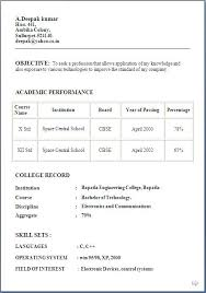 Nursing Resume Format Unique Collection Of New Grad 2