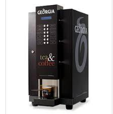Georgia Vending Machine 250x250
