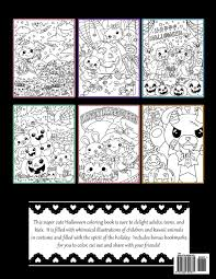 Halloween Coloring Books For Adults by Kawaii Halloween A Super Cute Holiday Coloring Book Kawaii