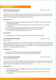 Music Industry Resume Objective Samples