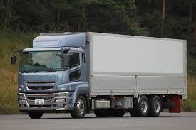 100 Mitsubishi Commercial Trucks Fuso Unveils Super Great Heavyduty Hybrid Truck Concept