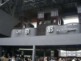 Kansai Airport Sinking 2011 by Japanese Courses Hiragana Lesson 41 U0027る U0027 Ru