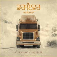 DRIVER Ranjit Bawa (Full Song) Official Video 2015 - YouTube The Best Truck Driving Songs 2018 Island Amazoncouk Music Jewmon Listen Online With Yandexmusic 4k Ice Cream Truck Kids Song Stock Video Footage Videoblocks Abc School Gezginturknet Bbc Autos Weird Tale Behind Ice Cream Jingles All Time Top 30 Famous Trucking Drivers Continue To Use Cb Radios In The United States Rise And Fall Of Trucker As An American Hero Song Flatbed Jobs Cypress Lines Inc Summer Kmom14 Project 365 Takpictureaday How Much Does A Commercial Driver Make