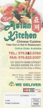 Asian Kitchen Menu Wilkes Barre PA
