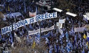 The name Macedonia 2 300 years on a warrior hero s spirit