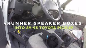 1994 Toyota Pickup Speaker Diagram - DIY Wiring Diagrams • 84 Toyota Truck Fuse Box Product Wiring Diagrams 83 Pickup Parts Diagram House Symbols Preowned 2018 Tacoma Sr Access Cab In Dublin 8676a Pitts 1994 Speedometer Sensor Introduction To Luxury Toyota Body Health Pictures For Education Equipment Smithfield Nsw 2164 Australia Whereis 1987 Mr2 Schematic All Kind Of 2016 Hilux Will Get Over 60 Genuine Accsories Industry Explained 2004 4runner Front End Lovely