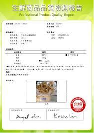 騁ag鑽e de cuisine 騁ag鑽e 57 images panasonic國際牌485l變頻電冰箱nr b486gv 敗家