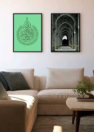 wandbild islam deko ayet el kürsi sheikh zayed moschee